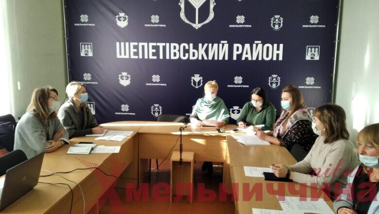 Відбулося засідання Шепетівської районної Координаційної ради