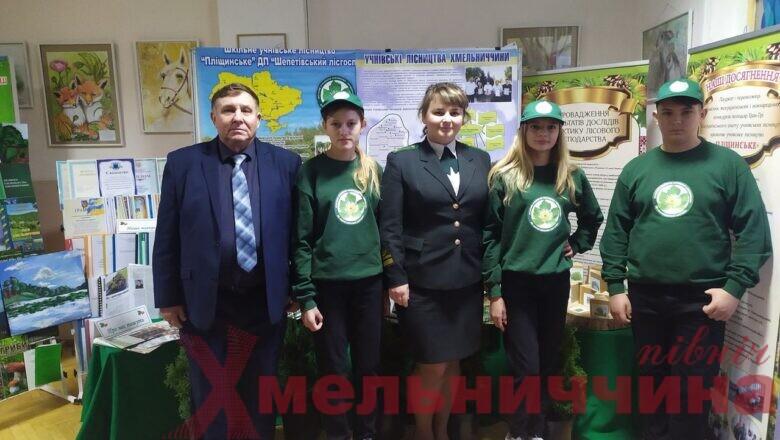 Юні шепетівські лісівники беруть участь у Всеукраїнському зльоті учнівських лісництв