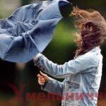 пориви вітру